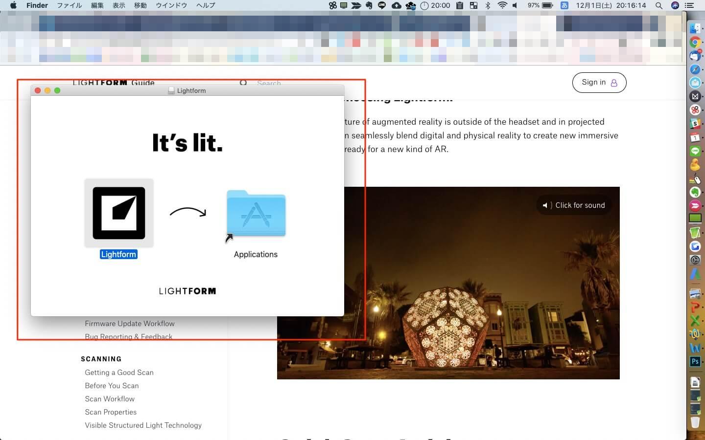 Lightform Creatorのインストール画面
